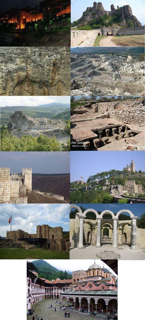 Чудеса Болгарии