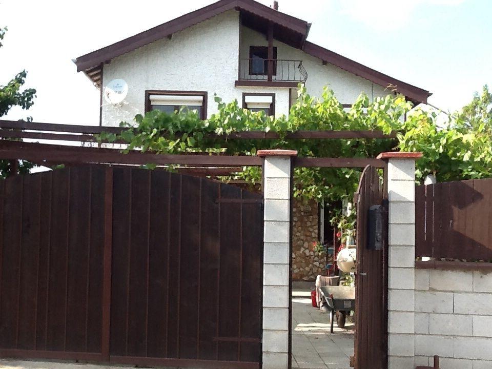 Вид на жительство (ВНЖ) в Болгарии Как его получить